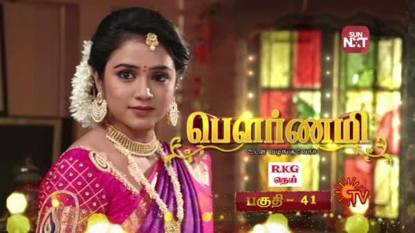 Pournami | 22-March-2019 | Sun TV Serial